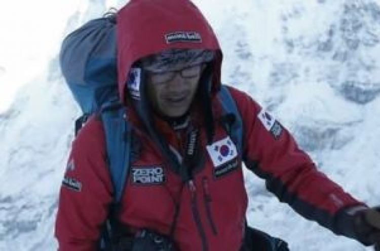 Bodies of Korean climbers recovered in Himalayas