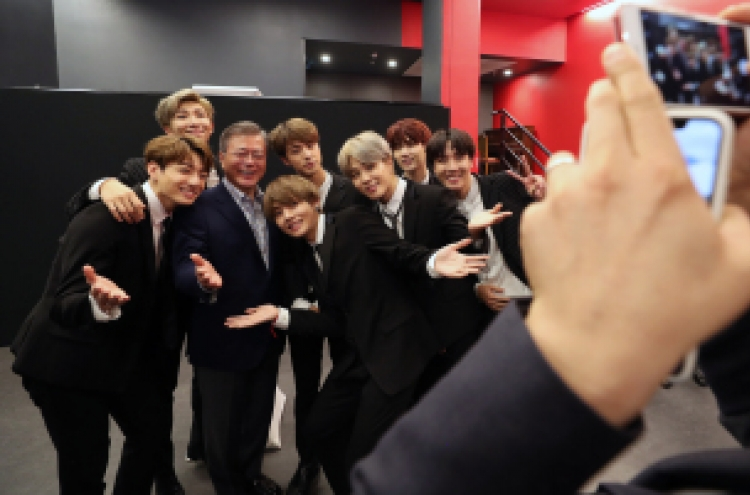 Korean president and BTS bring rare cultural event to France
