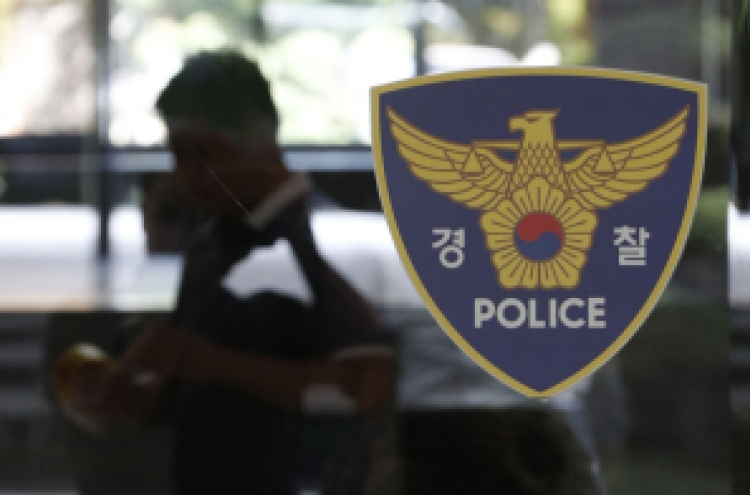 Policeman fired for uploading obscene picture online