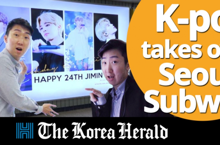 K-pop ads taking over Seoul subway