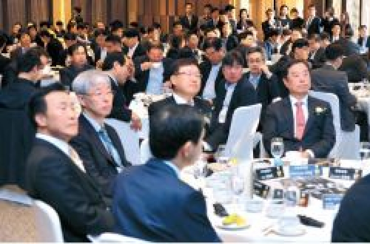 [KH Biz Forum] Toward stronger partnership between Korea and Southeast Asia