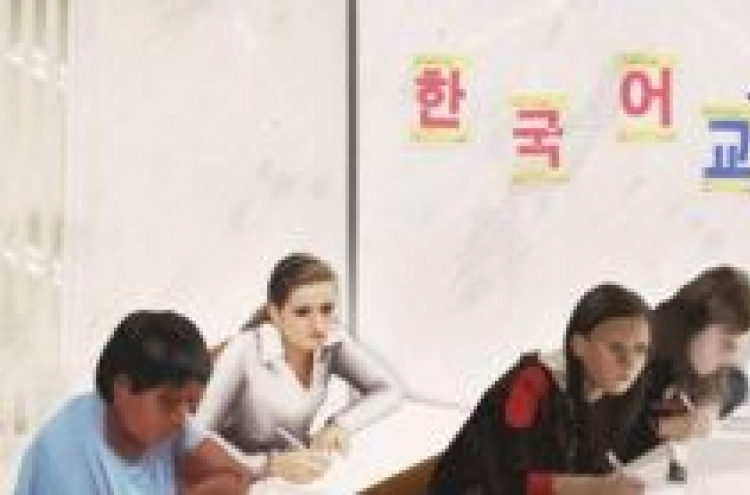 200 Vietnamese students come to learn Korean, end up with illicit jobs
