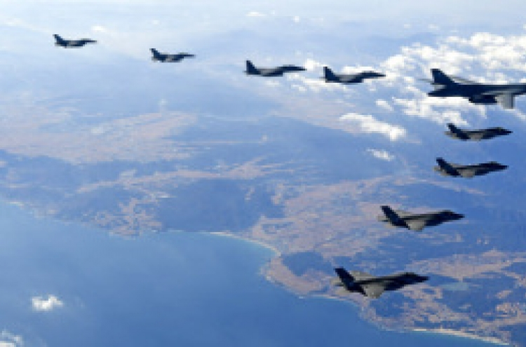 US and South Korea again call off a major military exercise