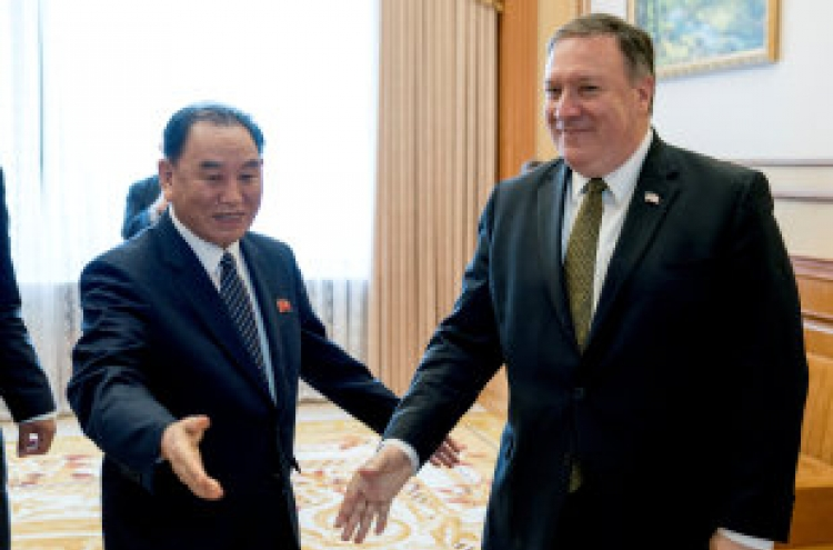 S. Korea informed early of US decision to delay talks with N. Korea: Cheong Wa Dae