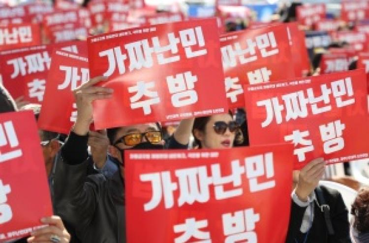 [Newsmaker] Human rights report says Korea has 'serious racism problem'