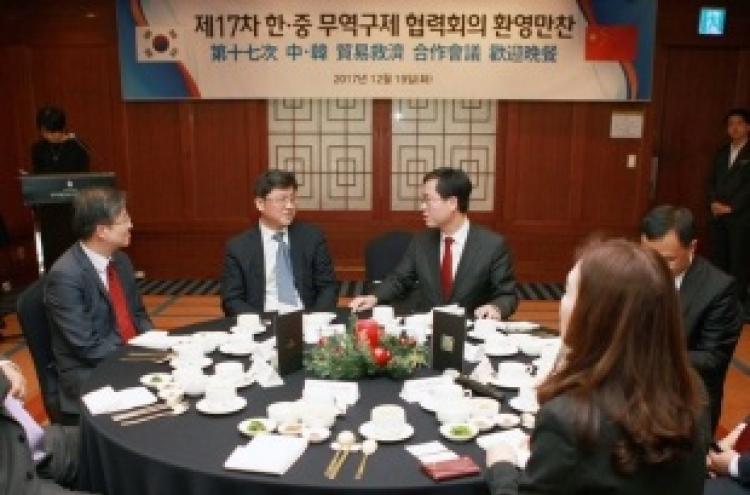 Korea, China hold talks on trade remedies
