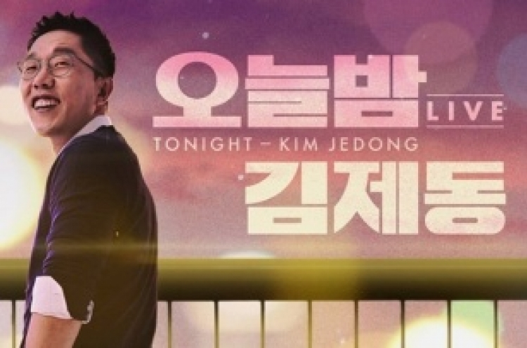 KBS talk show under fire for 'glorifying' Kim Jong-un