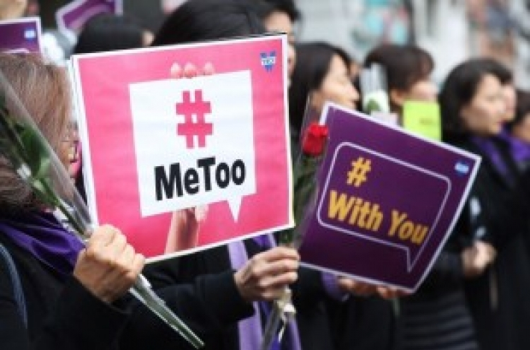 Schoolteacher under #MeToo probe found dead