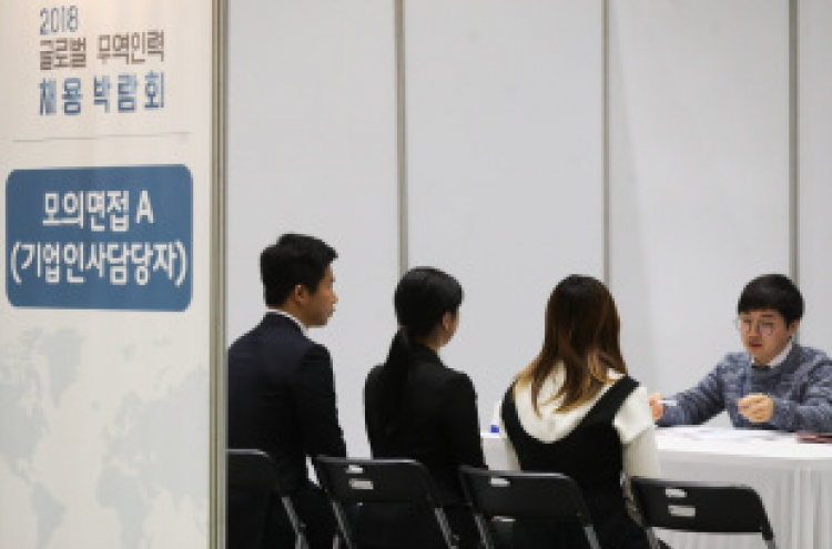 Korea's jobless rate rises in Nov.