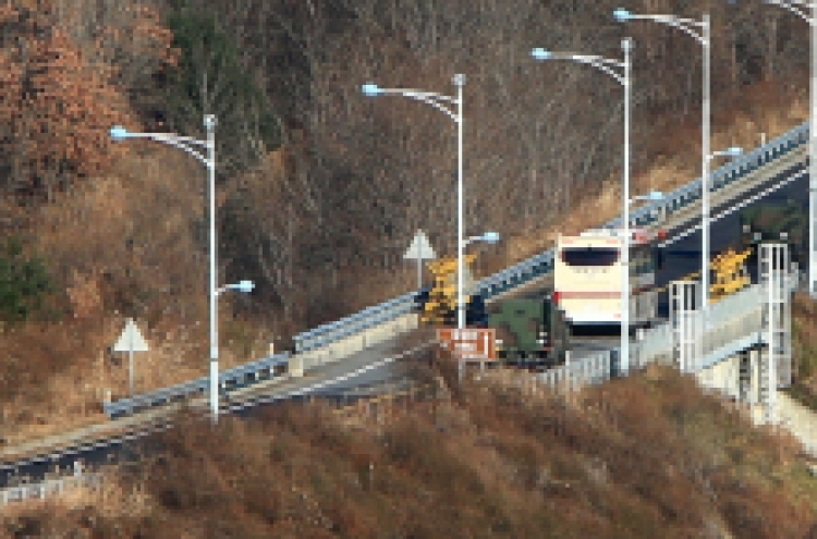 Koreas to discuss groundbreaking ceremony for rail, road