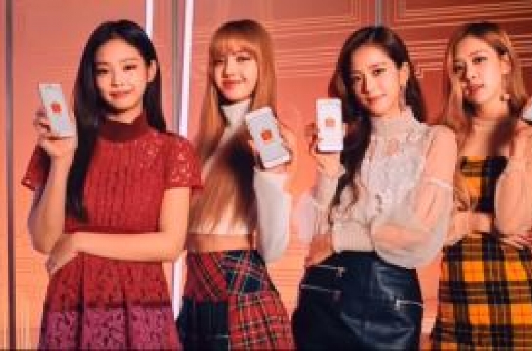 Fans protest Indonesia's ban on Blackpink ad featuring miniskirted bandmates