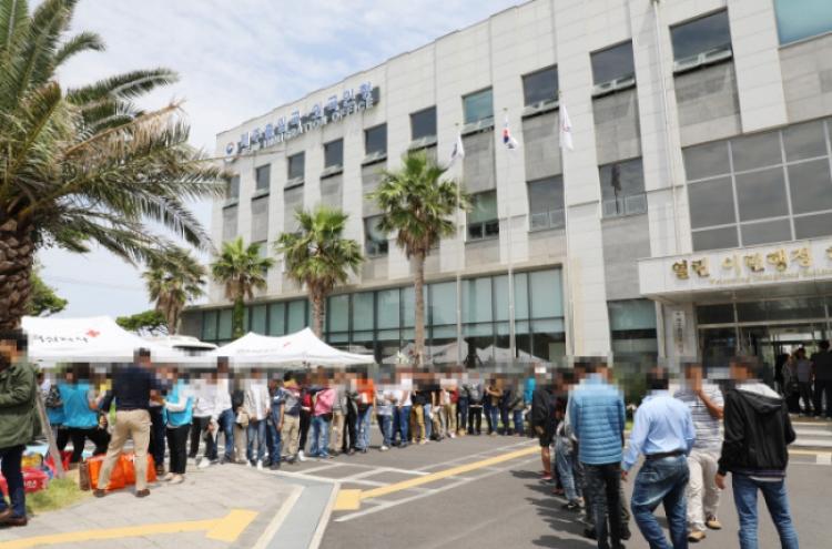 Korea gives 2 Yemeni asylum seekers refugee status