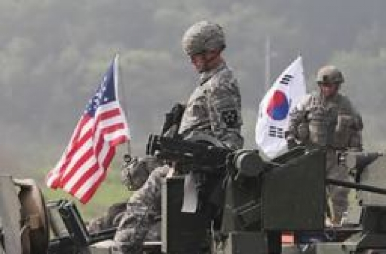 S. Korea, US fail to strike defense cost-sharing deal