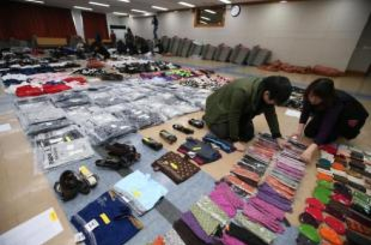 Naver, Dongdaemun market listed on EU counterfeit watch list