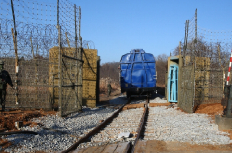 [Feature] Inter-Korean railway project now focused more on 'modernization' than 'reconnection': experts