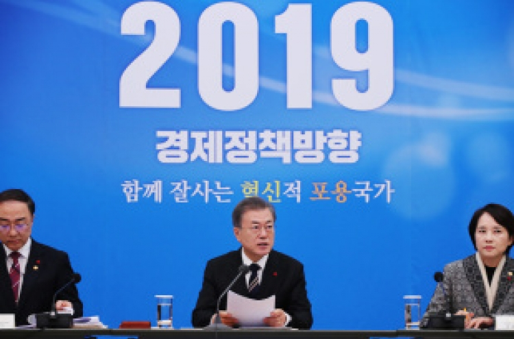 Moon hints at possible slowdown of minimum wage hikes