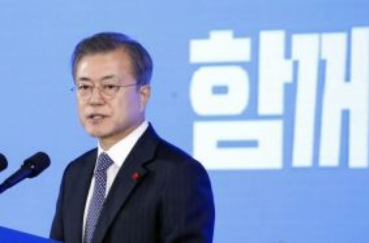 Moon says peace will open new horizons for Korean economy