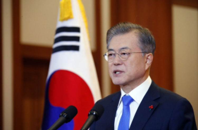 Full text of  President Moon's New Year speech