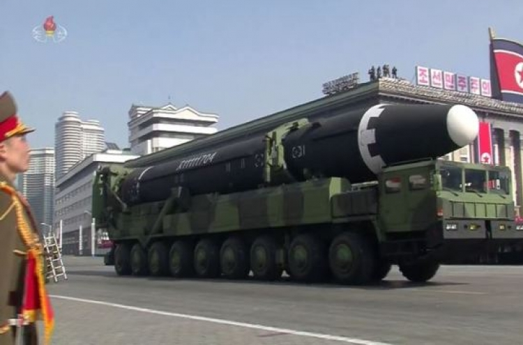 Defense white paper fudges on whether NK is 'enemy'