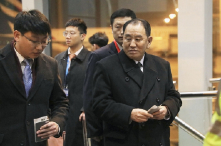 Top N. Korean official in DC for talks with Pompeo