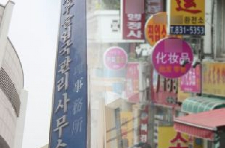 Police, Justice Ministry to crack down on massage parlors, adult entertainment illegally hiring foreign nationals