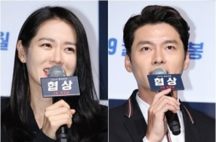 Hyun Bin, Son Ye-jin both deny dating rumors