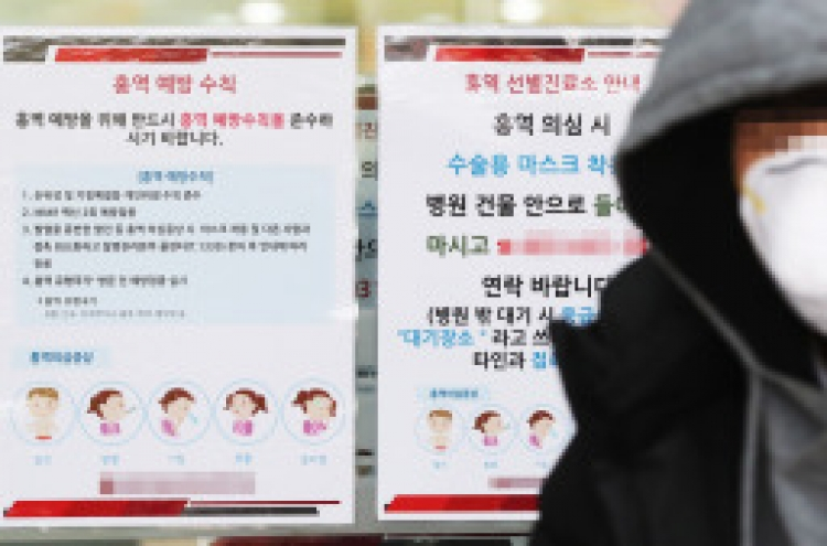 Measles breaks out;  at least 31 cases confirmed so far