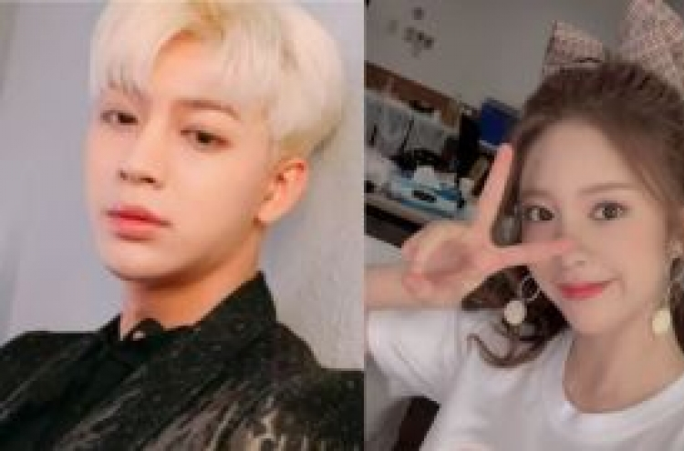 Momoland's Daisy admits to romantic relationship with iKon's Yun-hyeong