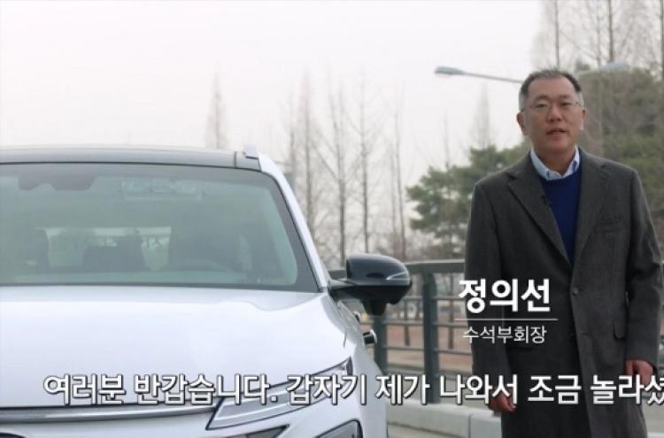 Hyundai Motor chief makes video debut on Nexo