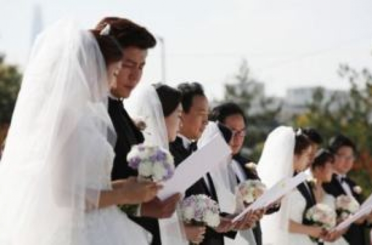 [Multicultural Korea] Local subsidies encourage foreign 'bride buying'