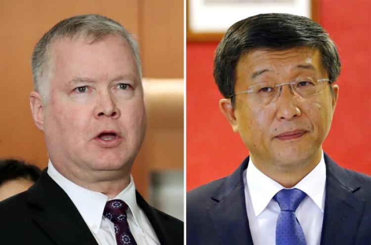 N. Korea, US look set for Hanoi talks on summit agenda