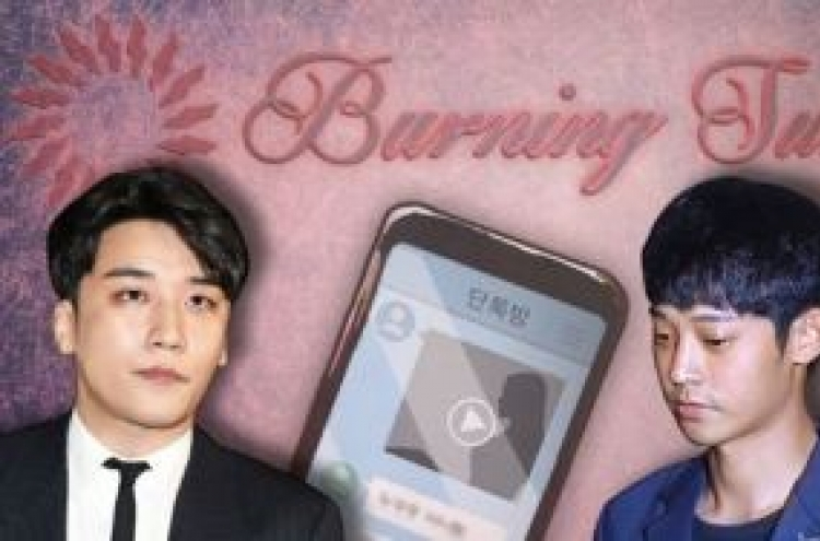 Prosecution office decides not to directly investigate Burning Sun scandal