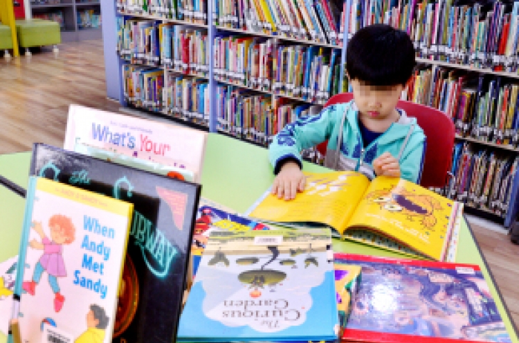 [Weekender] Inside South Korea's boom in preschool English books