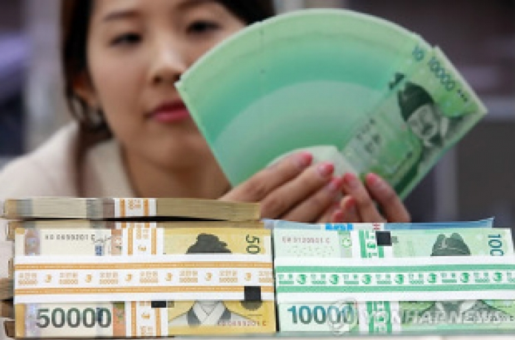 [News Focus] Korean currency's par value remains untouched for 57 years