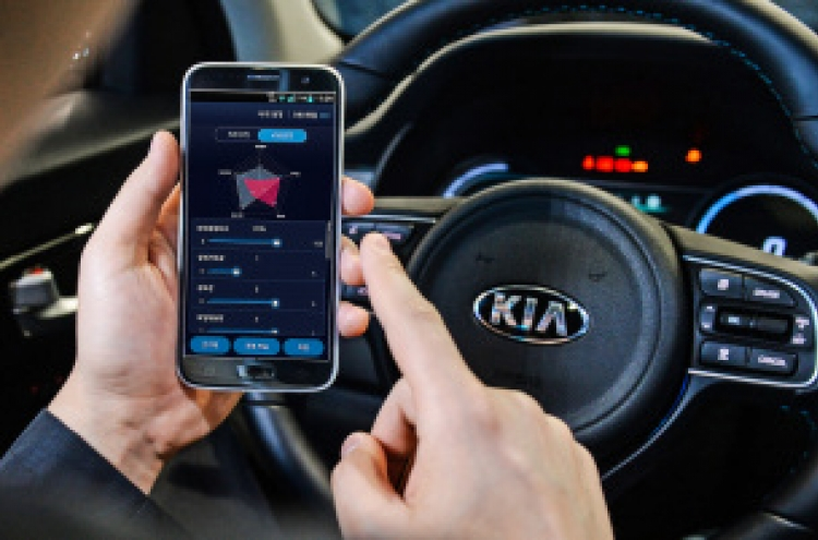 Hyundai Motor develops world's first mobile EV tune-up technology
