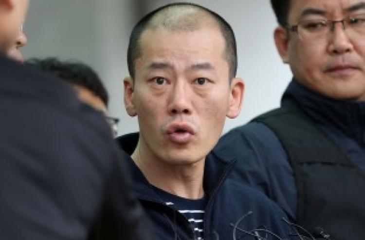 [Newsmaker] Jinju arson-murder attack reveals shortcomings of Korea's mental health care