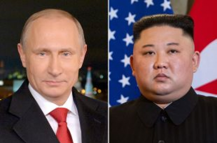 NK leader to visit Russia soon: NK media