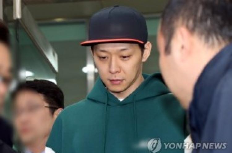 K-pop star Park Yoo-chun tests positive for drugs