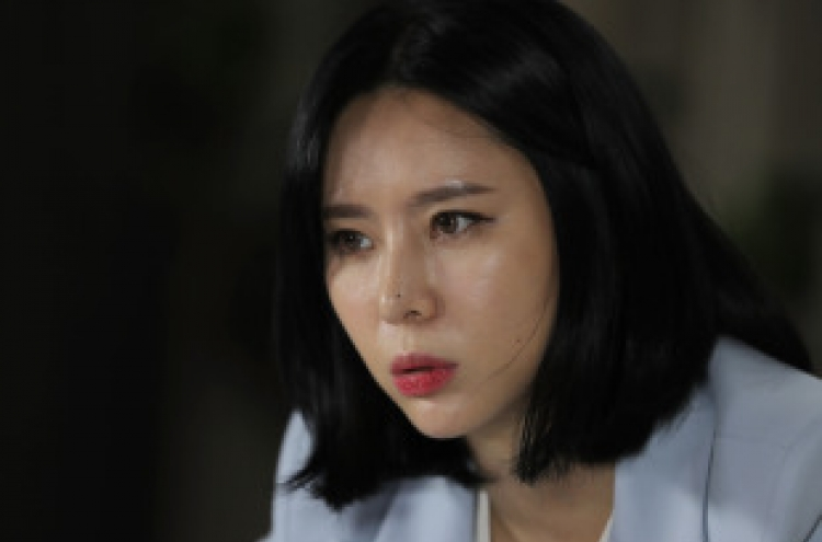 Actress Yoon Ji-oh accused of defamation