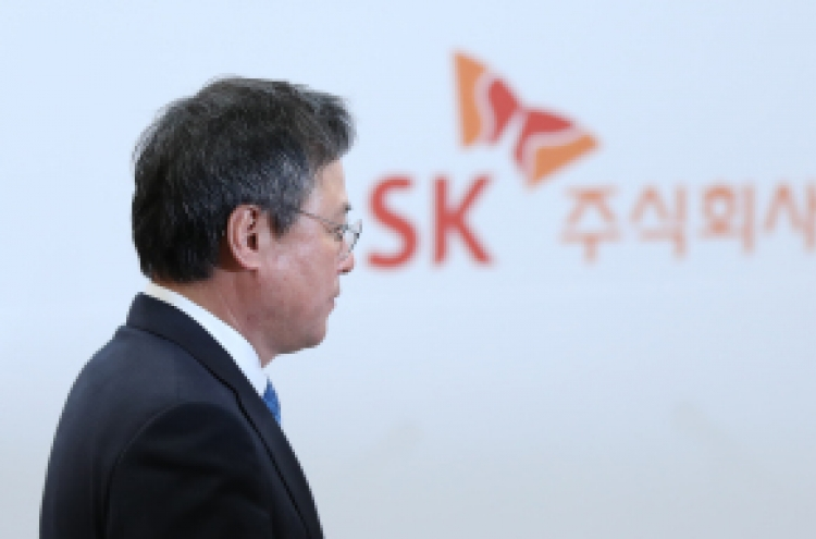 SK denies $1b investment in Vietnam's Vingroup