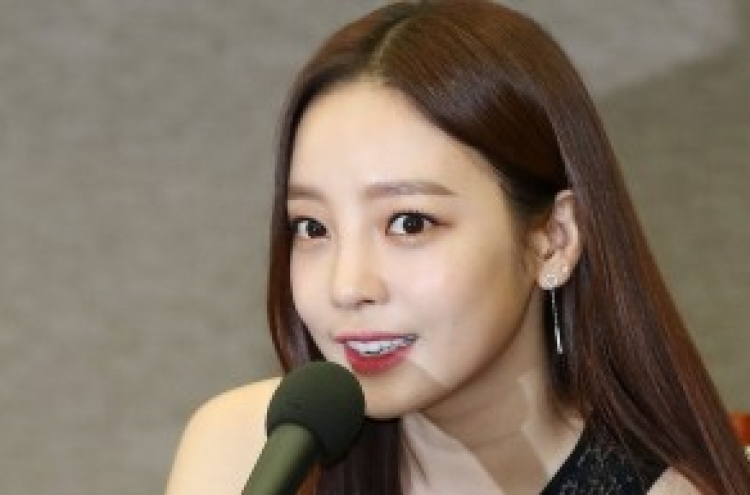 Singer Goo Ha-ra moved to hospital after suicide attempt