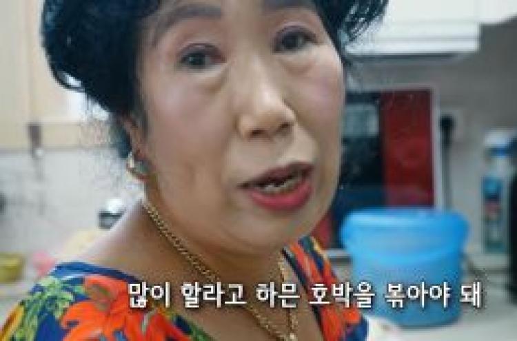 [Weekender] Meet Korea's age-defying social media icons