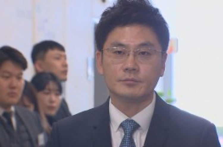 Yang Min-suk steps down as YG CEO