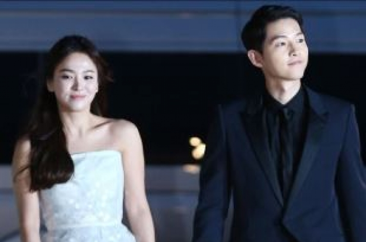 Song-Song couple start divorce proceedings