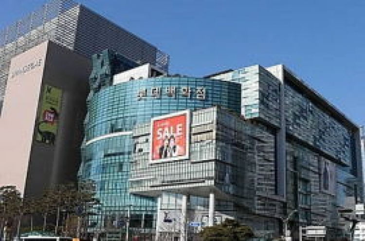 Lotte shares stagger on anti-Japanese sentiment