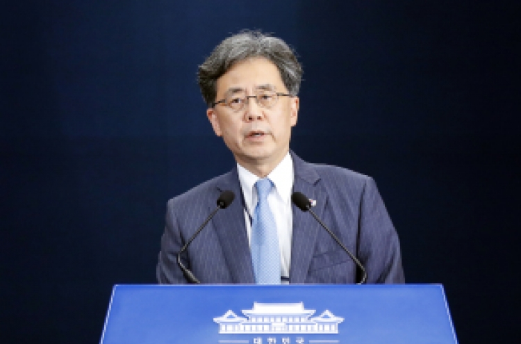 Cheong Wa Dae says Japan violating int'l law, ponders 'all options'