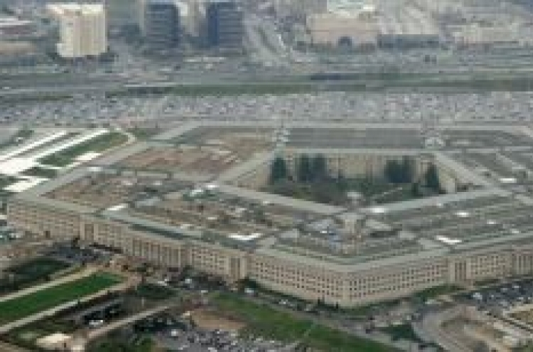 US voices strong support for S. Korea, Japan after 'airspace incursions' by Russia, China