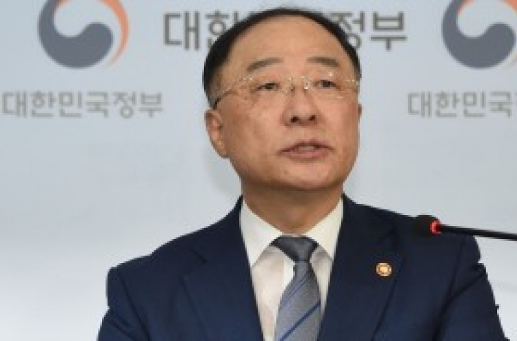S. Korea to exclude Japan from trade whitelist in retaliation