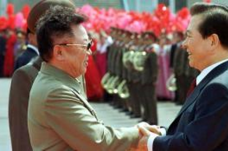 Late North Korean leader wanted US troops to stay in Korea even after unification