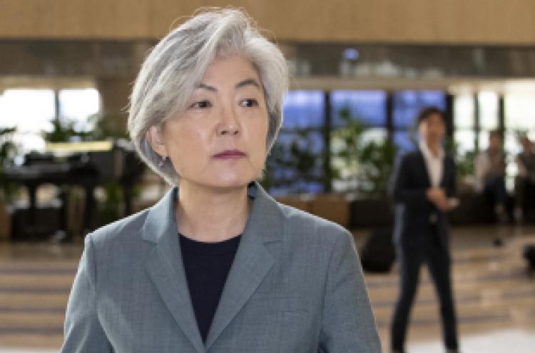 Kang and Kono to seek diplomatic breakthrough in Beijing